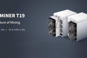 Bitmain: lancement de l'Antminer T19, un ASIC plus abordable?