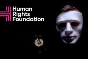 La Human Rights Foundation (HRF) lance un fonds de développement pour promouvoir l'anonymat de Bitcoin
