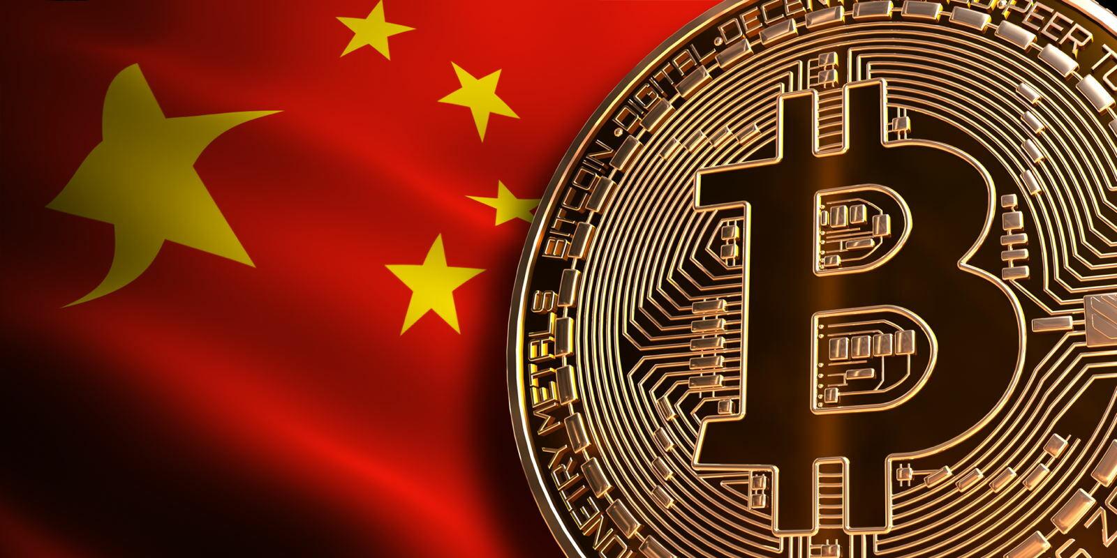Chine : un examen préparatoire interroge les élèves sur le mining de Bitcoin