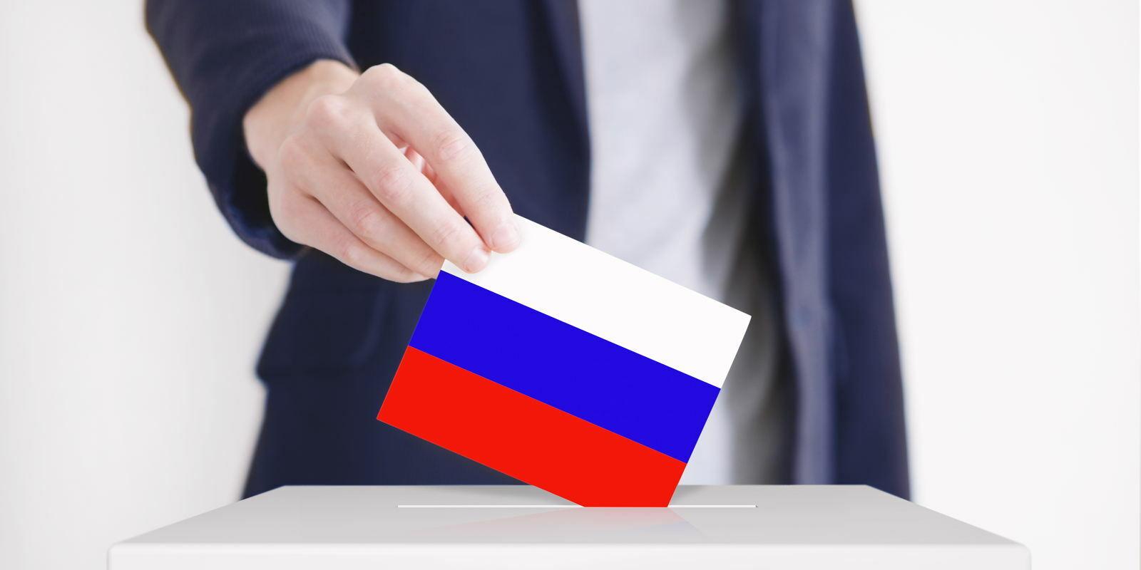 Moscou utilise la blockchain pour modifier la Constitution russe
