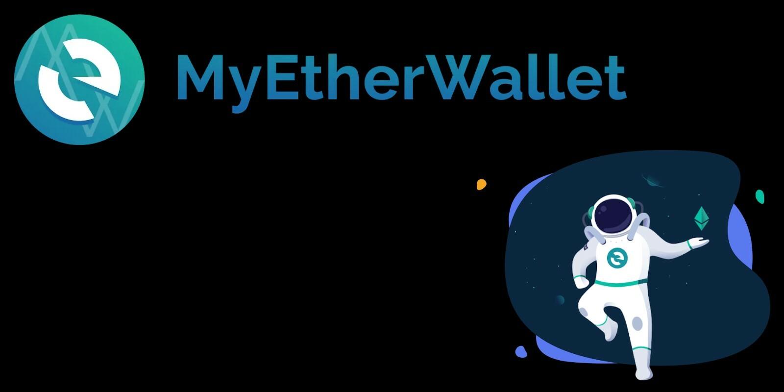 Vous pouvez maintenant héberger un site de manière décentralisée grâce à MyEtherWallet