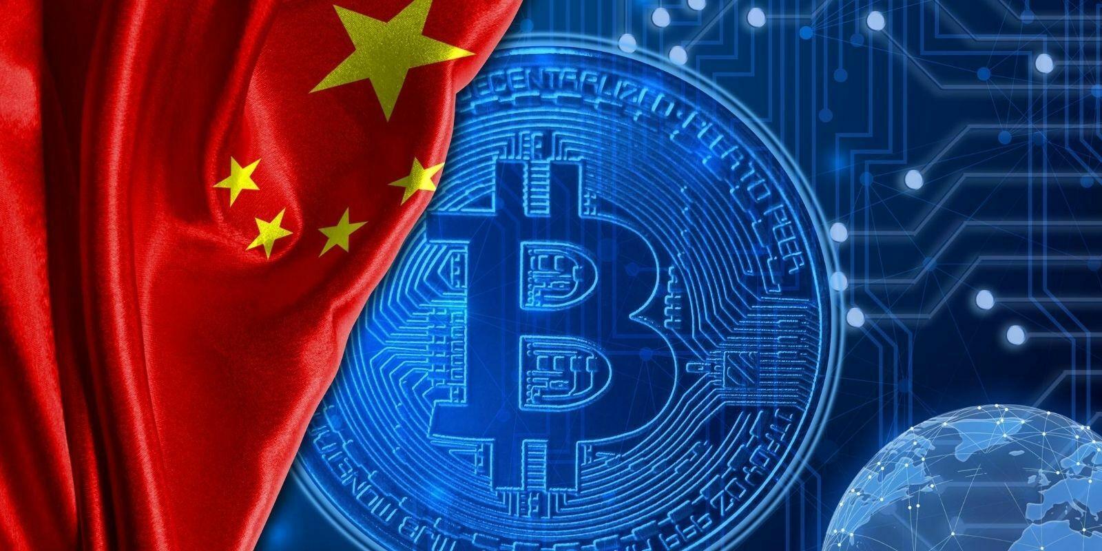 Le BSN chinois veut intégrer 40 blockchains publiques d'ici 2021
