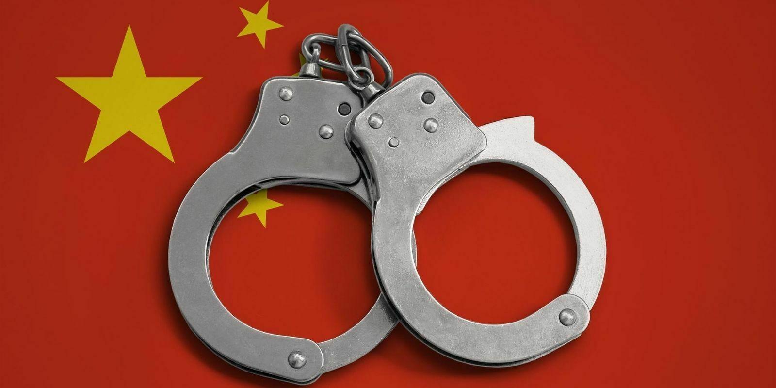La Chine arrête 109 personnes à l'origine du scam PlusToken
