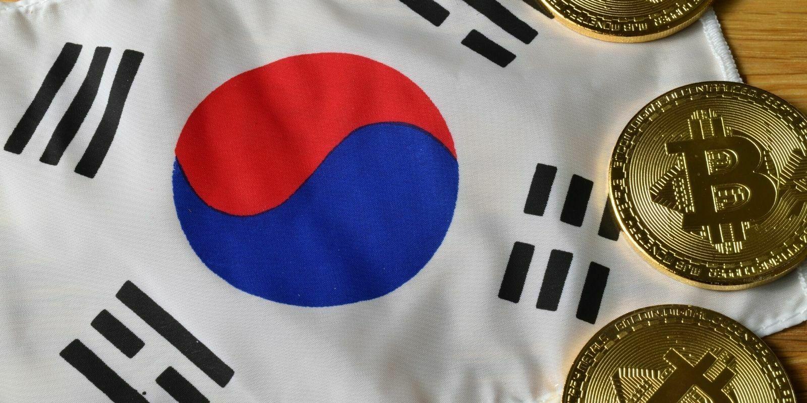 La Corée du Sud adopte une taxe de 20% sur les gains en cryptomonnaies