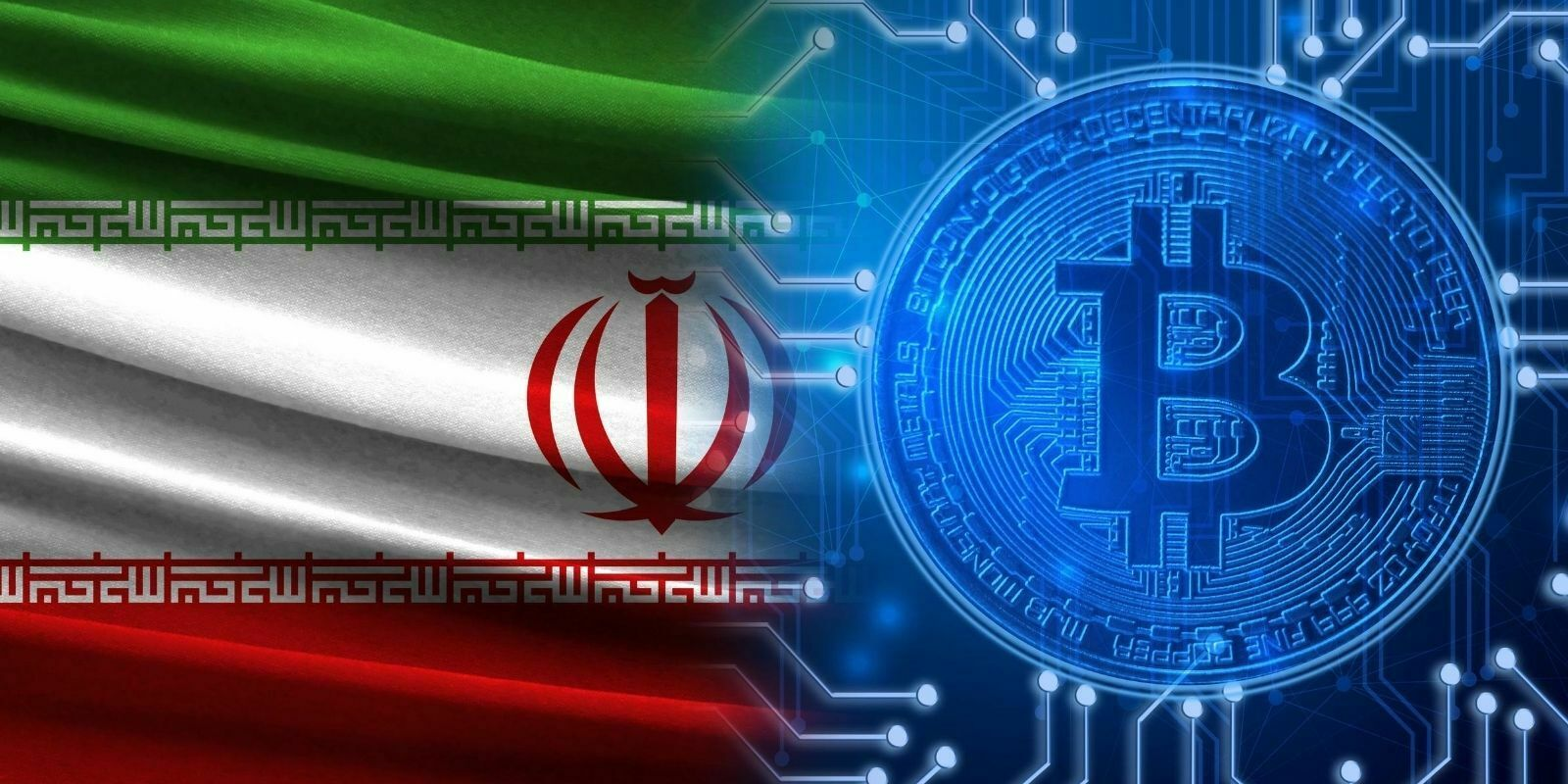 L'Iran autorise les centrales électriques à miner du Bitcoin