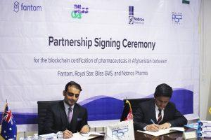 L'Afghanistan s'unit à Fantom pour lutter contre les faux médicaments