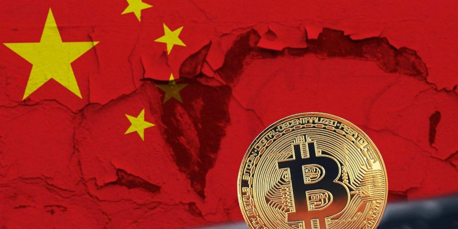 Plus de 10 000 nouvelles sociétés liées à la blockchain en Chine