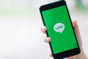 LINE: du LINK (LN) sera distribué grâce à un programme de récompenses