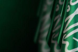 L'Arabie saoudite propose un passeport d'affaires blockchain à l'OCDE