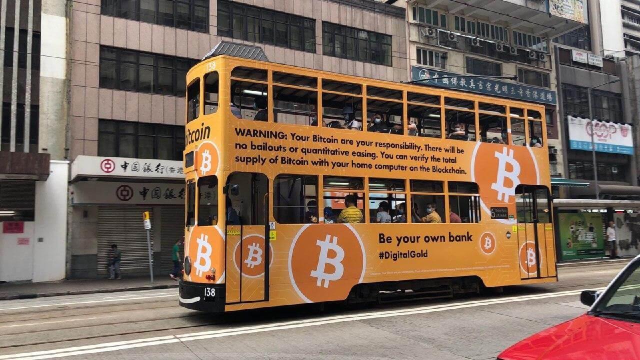 Tramway Bitcoin