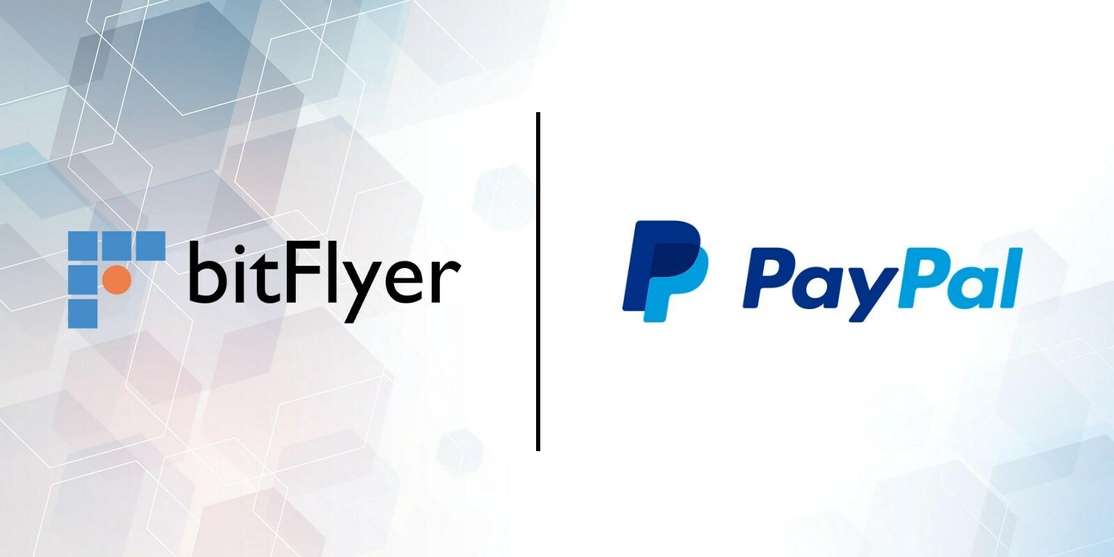 bitFlyer s'associe à PayPal et débloque les paiements en euro