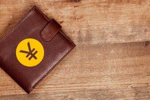 Le yuan numérique aura-t-il son propre hardware wallet?