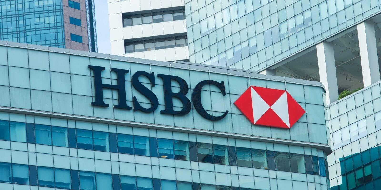 HSBC Bangladesh exporte 20 000 tonnes de pétrole grâce à la blockchain