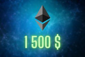 L'Ether (ETH) atteint un nouveau record historique et dépasse les 1 500 $