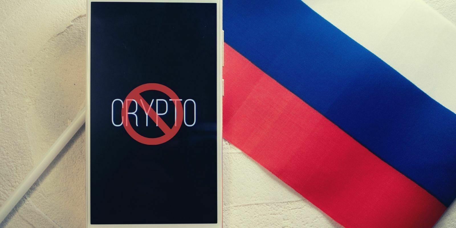 Russie : les hauts fonctionnaires ne sont plus autorisés à détenir des cryptomonnaies