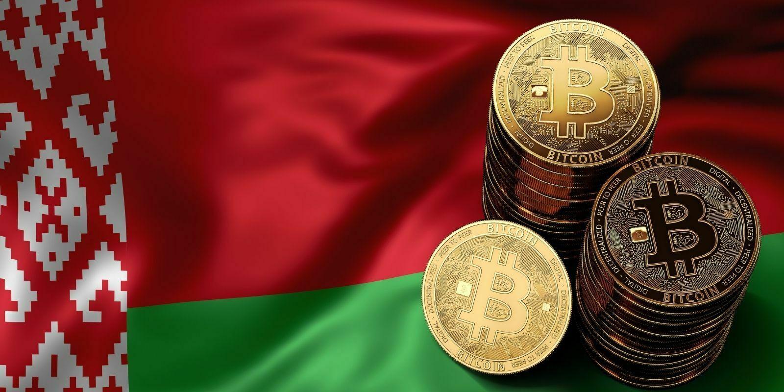 La Biélorussie envisage de se lancer dans le minage du Bitcoin (BTC)