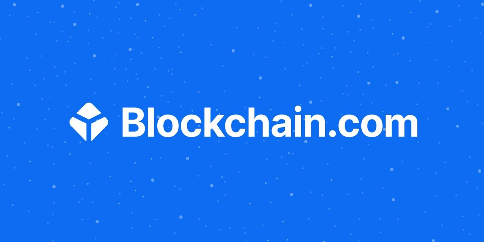 Le service de portefeuilles Blockchain.com lève 120 millions de dollars