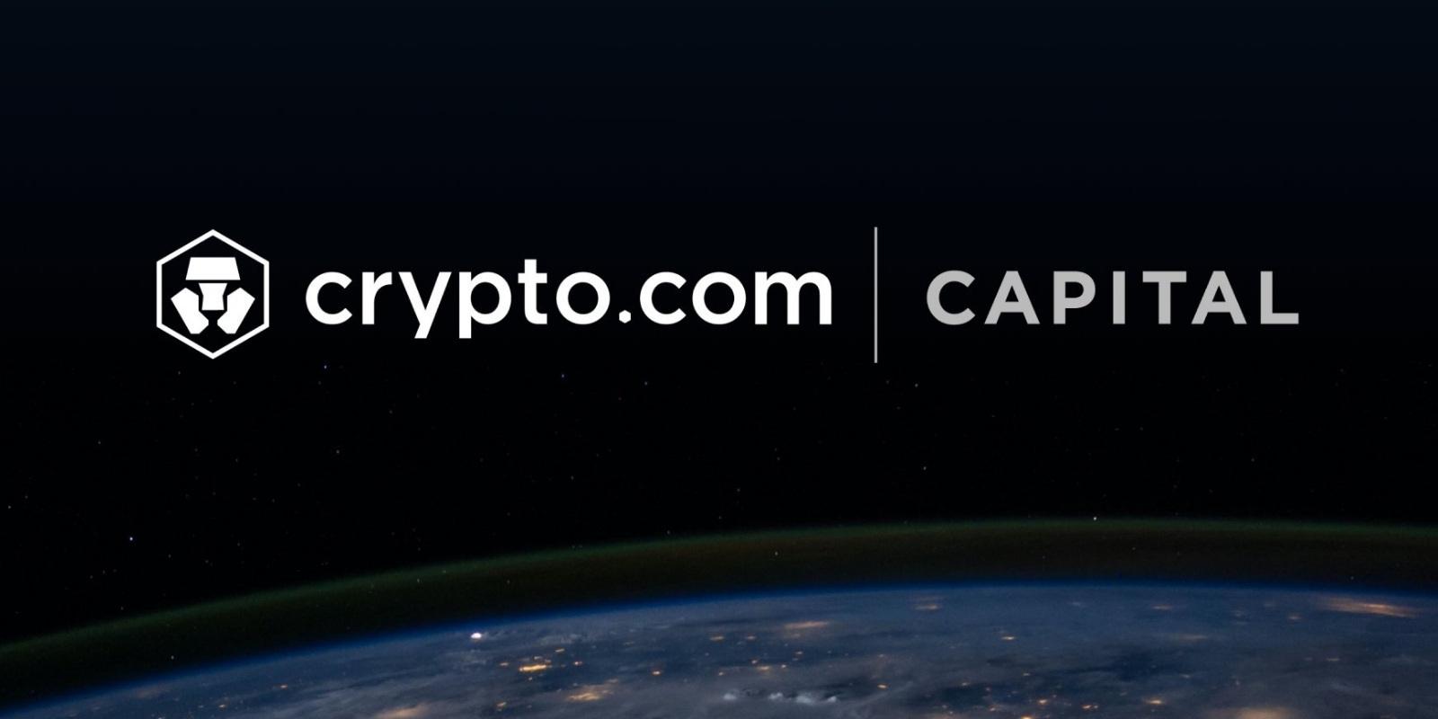 Crypto.com (CRO) lance un fonds d'investissement de 200 millions de dollars dédié aux startups crypto