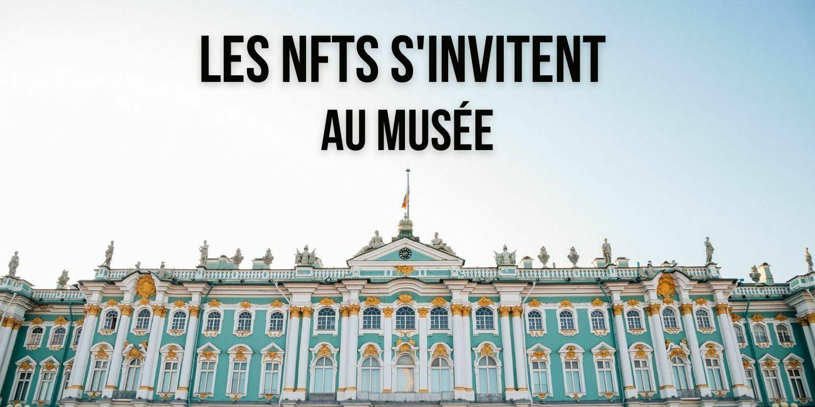 L'un des plus grands musées au monde accueillera une exposition sur les NFTs