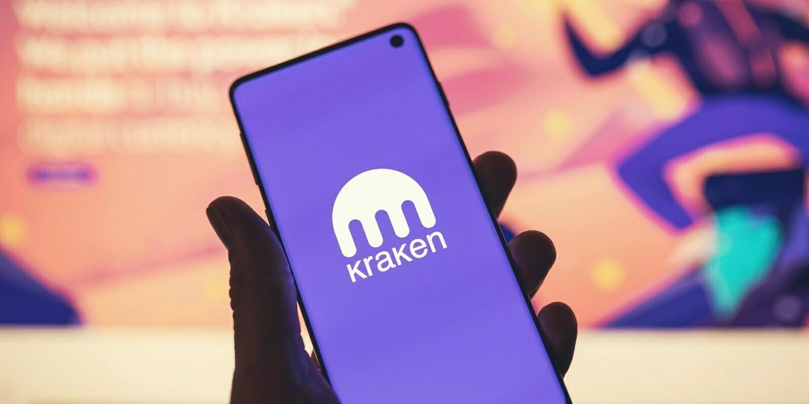 La plateforme Kraken envisage de s'introduire en Bourse en 2022