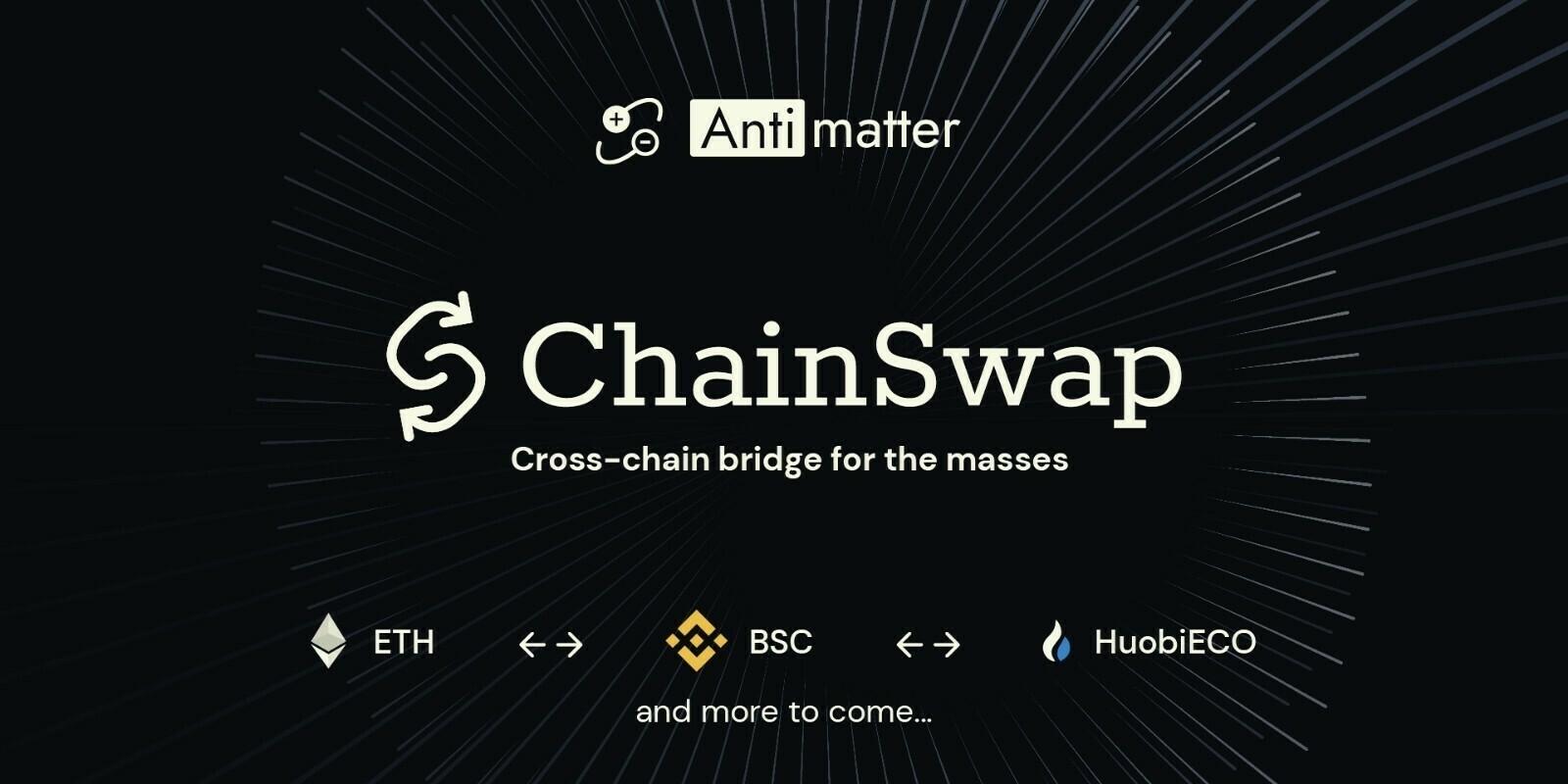 Le protocole inter-chaînes ChainSwap lève 3 millions de dollars