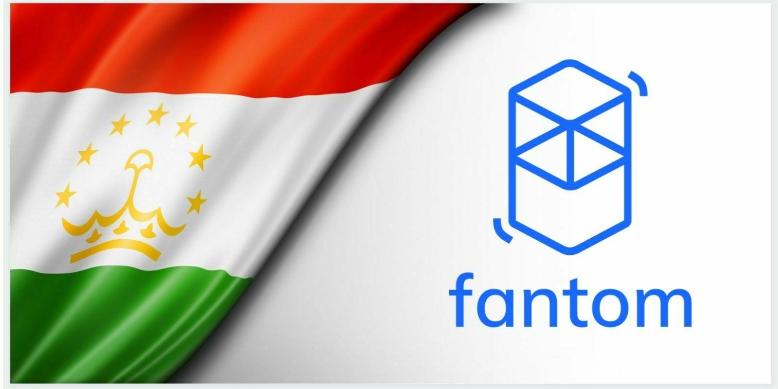 La blockchain Fantom va soutenir le Tadjikistan dans son développement économique