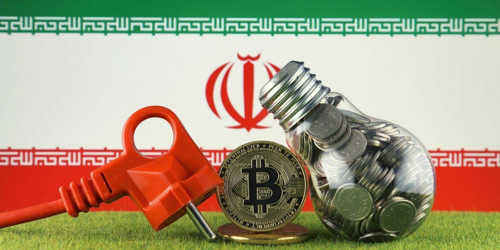 L'Iran interdit temporairement le mining de cryptomonnaies pour « éviter les pannes générales d'électricité »