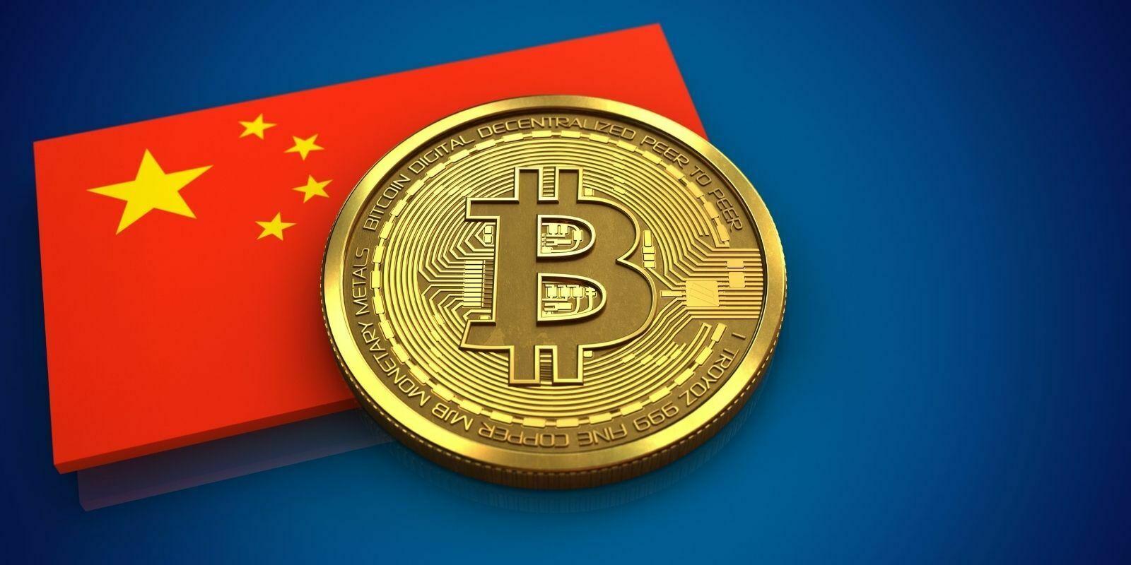 Trois organismes chinois lancent un avertissement sur les investissements en cryptomonnaies