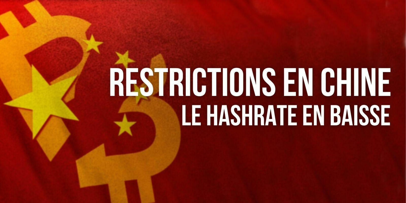 Le hashrate du Bitcoin (BTC) baisse de -24% suite à la répression du mining au Sichuan