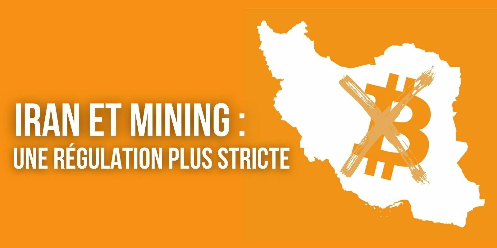 Mining en Iran: 7 000 machines ont été saisies par les autorités