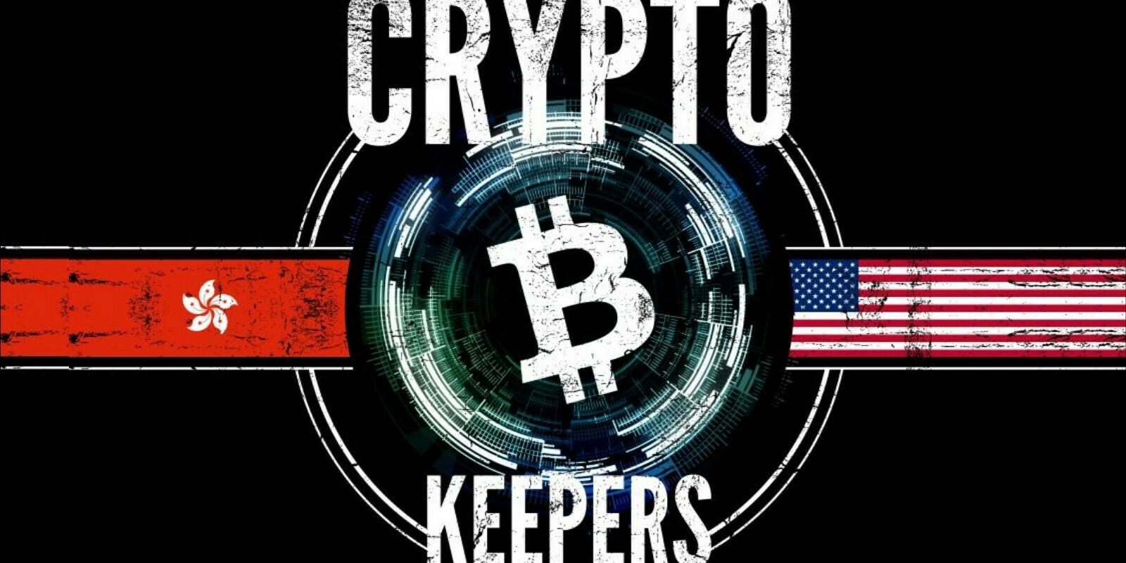 « Crypto Keepers » : une série basée sur les cryptomonnaies qui sera proposée sous forme de NFT