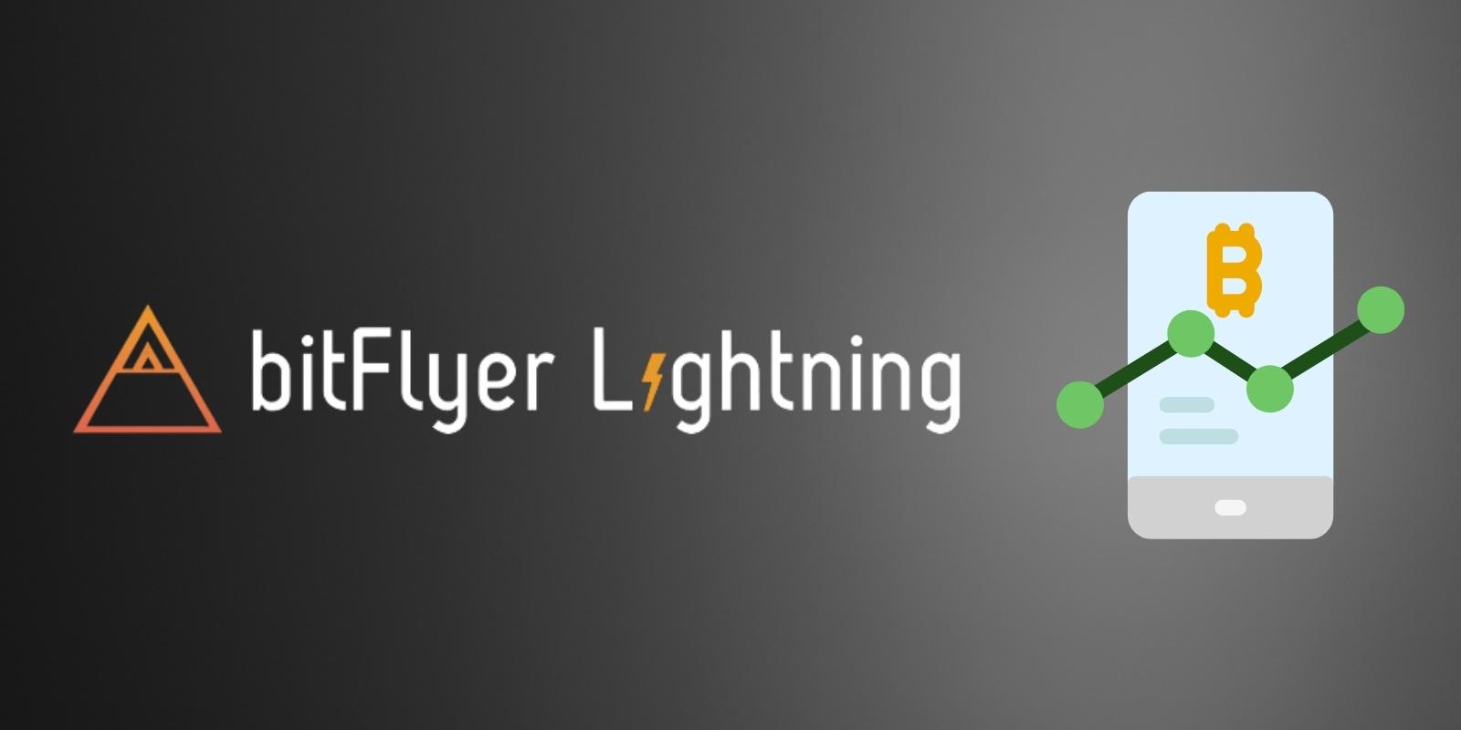 À la découverte de bitFlyer Lightning, la plateforme de trading avancée de bitFlyer