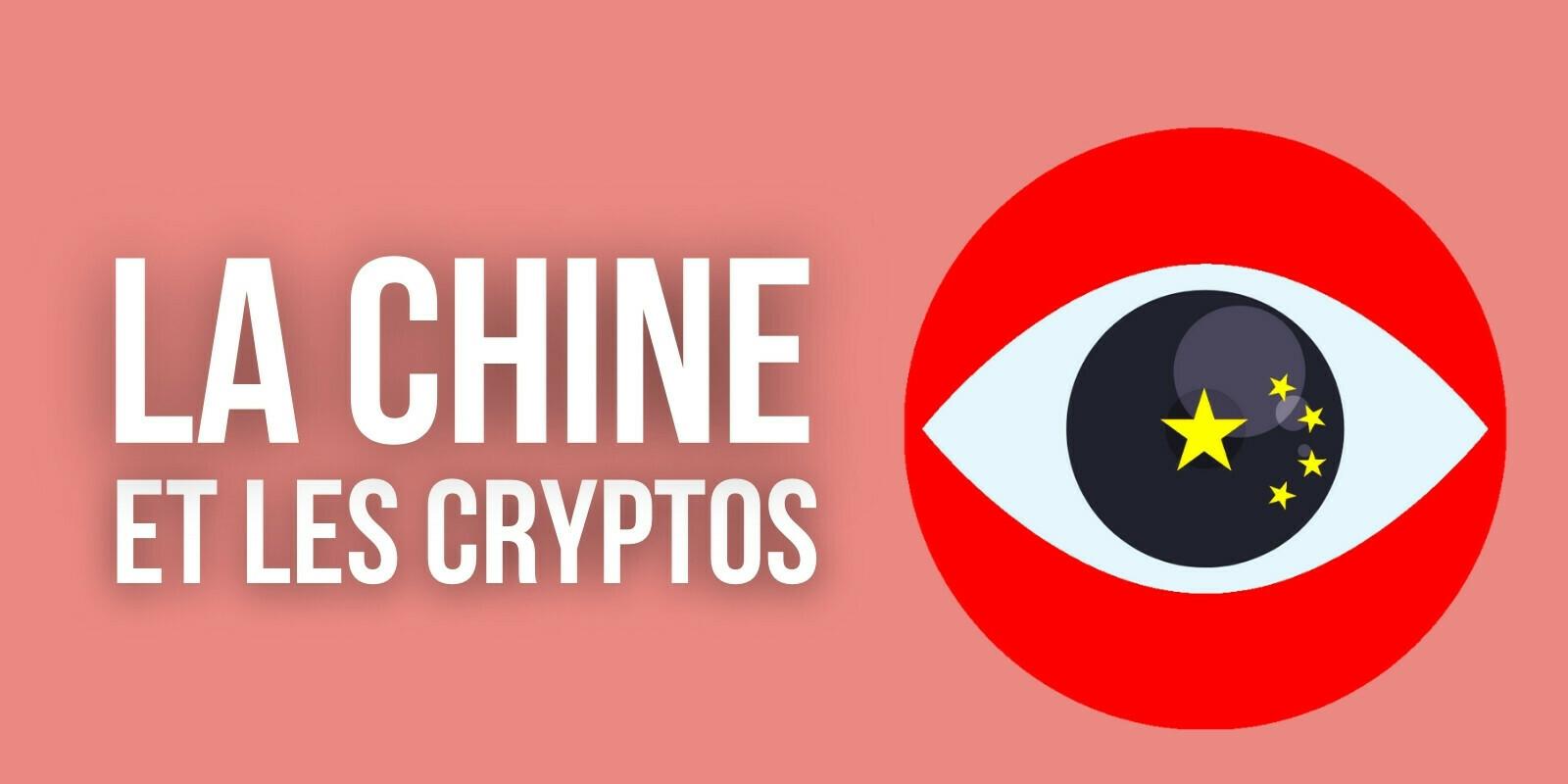 Chine: la Banque centrale confirme qu'elle continuera à durcir le ton face aux cryptomonnaies