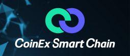 La CoinEx Smart Chain (CSC), une blockchain interopérable construite pour la finance décentralisée (DeFi)