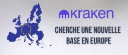 Suite au Brexit, Kraken cherche une nouvelle licence pour réintégrer le marché européen