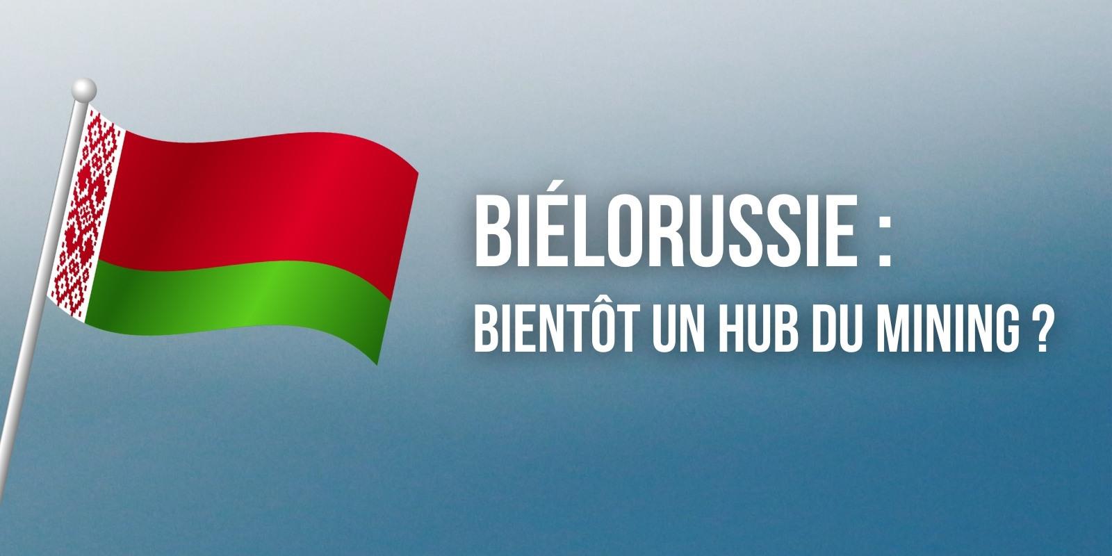 Le président biélorusse encourage ses concitoyens à se lancer dans le mining de cryptomonnaies